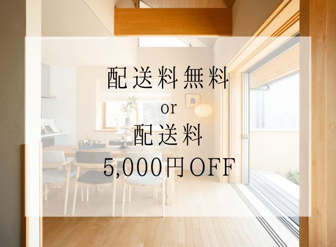 Welcome to Dejimastock Member